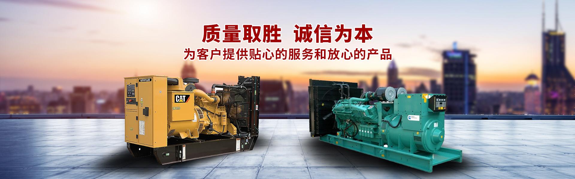 湖北发电机租赁banner图