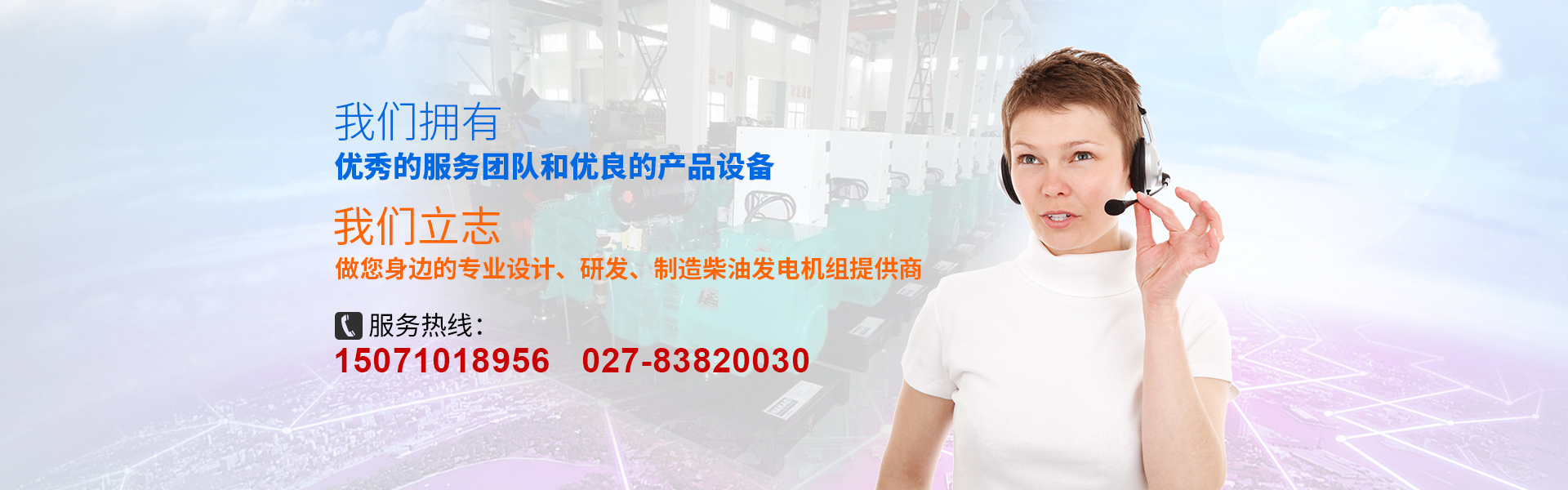 湖北发电机出租banner图